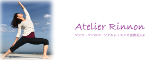 りんのん堂ブログ