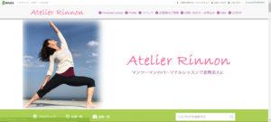 りんのん堂 blog