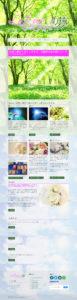「Lotus Rose 森夢」様のホームページ